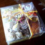 マドレーヌ物語・焼き菓子・記念日のケーキ
