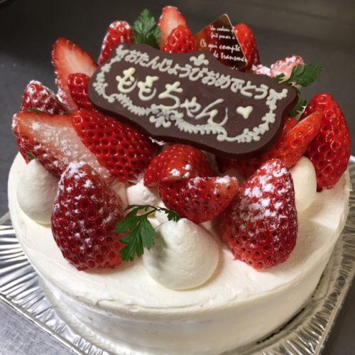 手作り お誕生日ケーキ