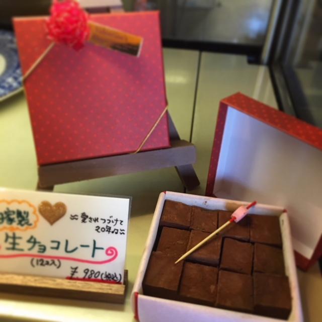 バレンタイン 抹茶トリュフに挑戦! ホワイトチョコレートは扱いが難しいです(^^;