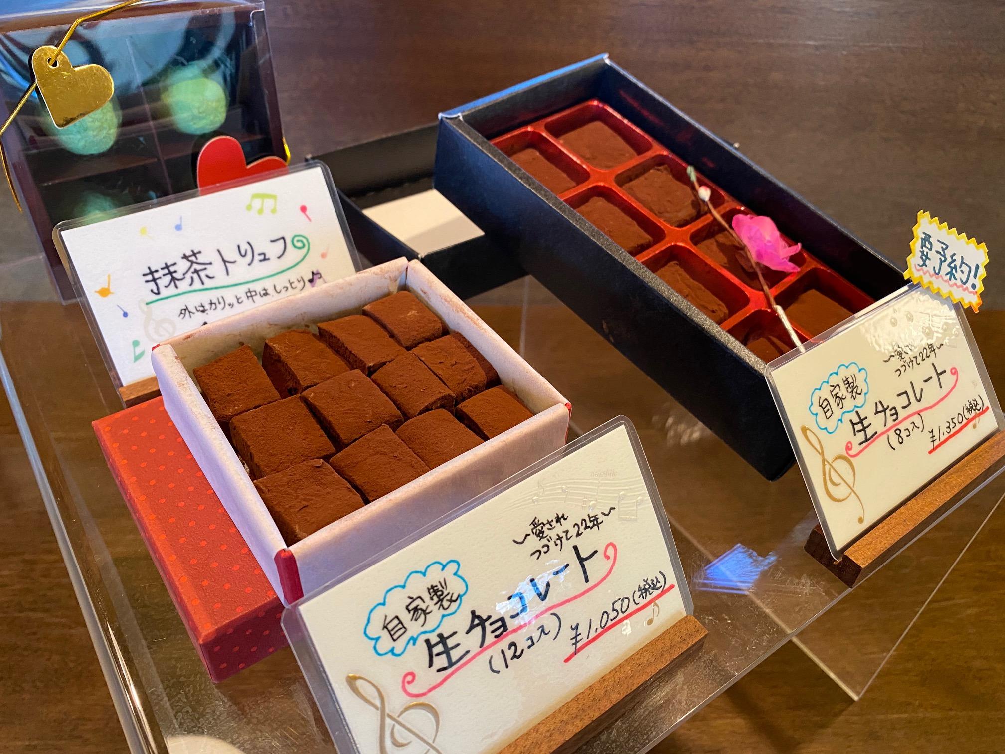 地元の日本酒を使ってチョコレートケーキ作りました〜♫