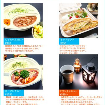11:00〜18:00まで、テイクアウトご用意できま〜す!!! お気軽にご連絡くださいませ〜(^^)