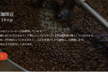 豊橋カフェかき氷はじめました〜♫自家製エスプーマが人気です^^